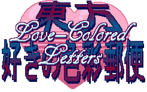 Touhou Love-Colored Letters