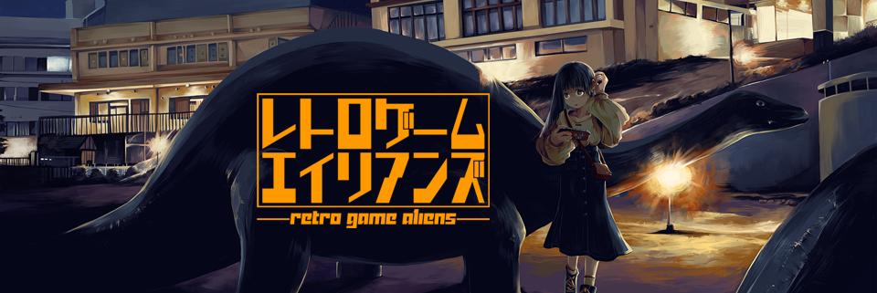 Retro Game Aliens