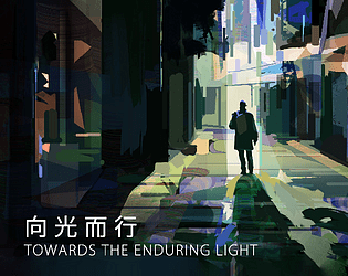 Towards the Enduring Light | 向光而行 [Free] [Interactive Fiction] [Windows] [macOS]