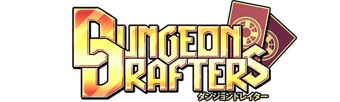 Dungeon Drafters - Prototype