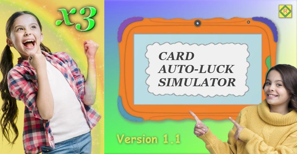 Card ALS (Luck Simulator)