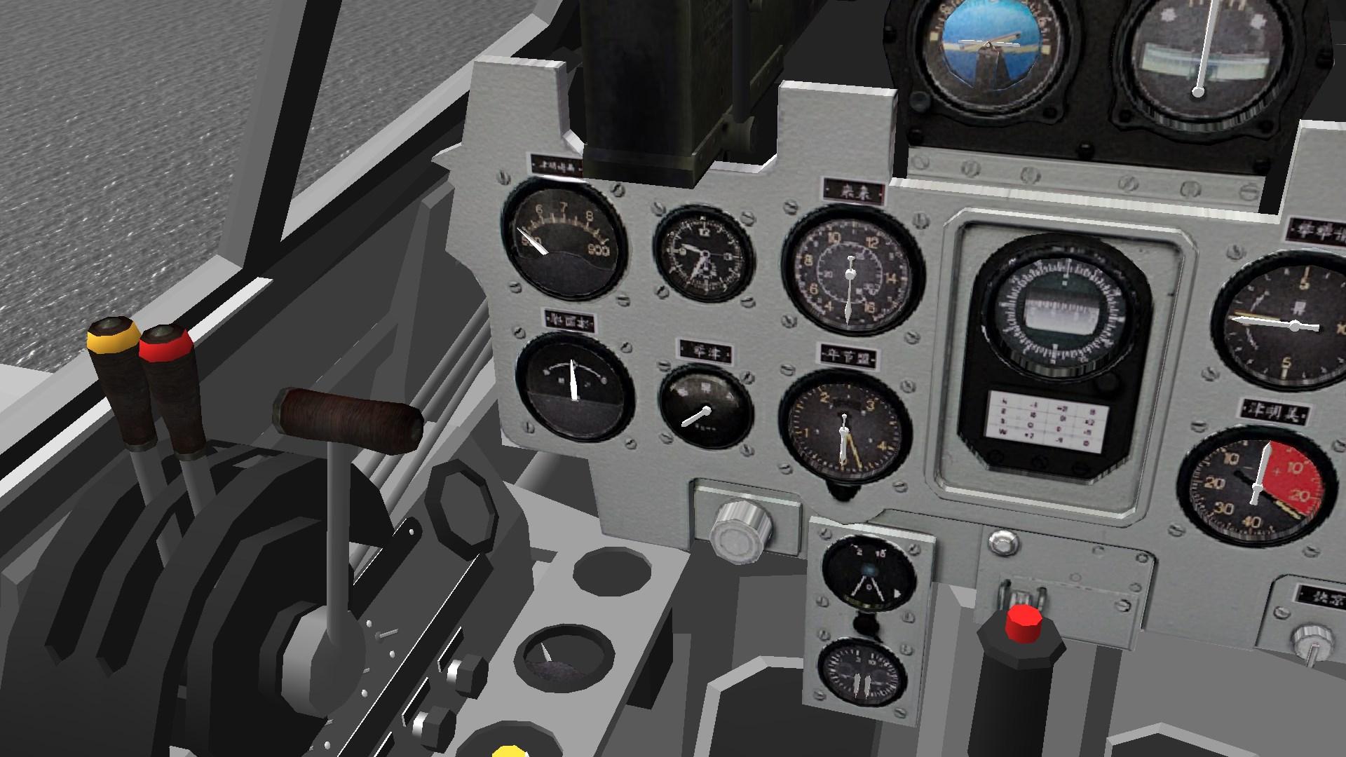 A6m Cockpit