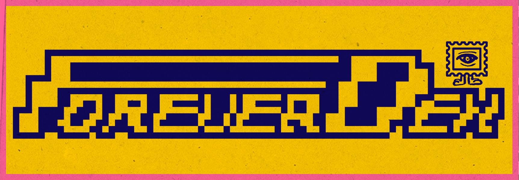 ForeverDex
