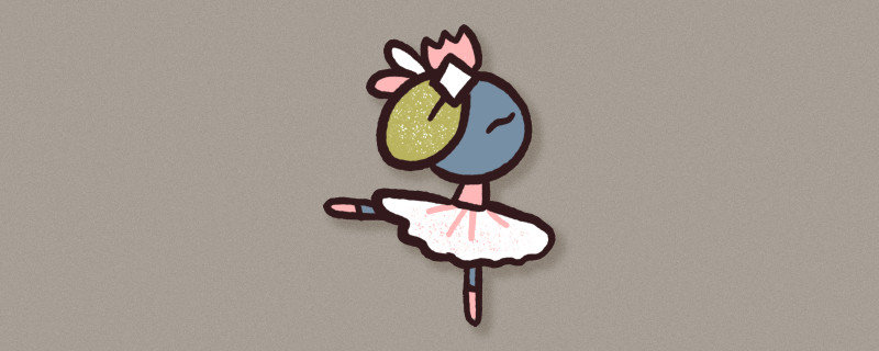 Ballet Tea