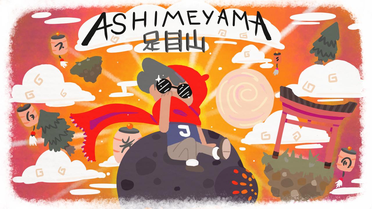 Ashimeyama