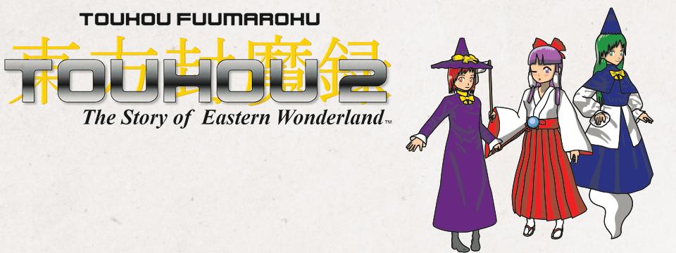 Touhou 2: The Story of Eastern Wonderland NES Demake