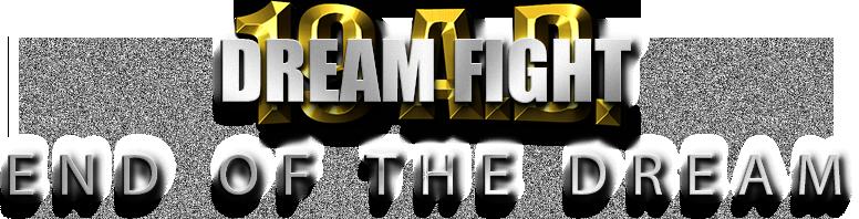 Dream Fight 19 A.D.