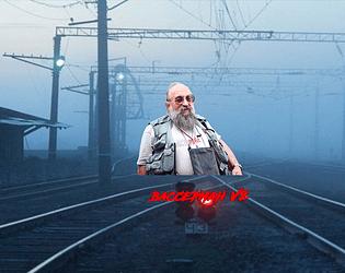 Вассерман.exe V2