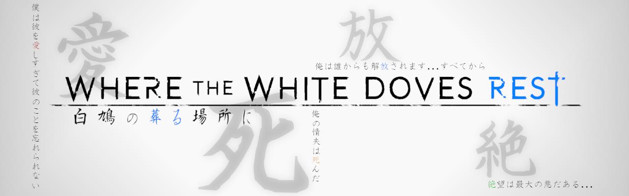 Where the White Doves Rest