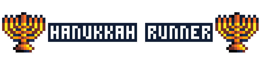 Hanukkah Runner