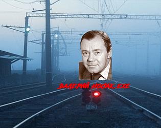 Валерий Носик.exe