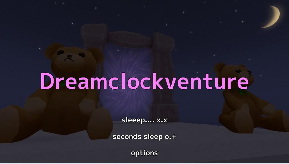 Dreamclockventure