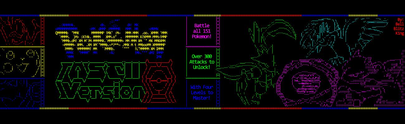 PKMN CMD Battle Game!: ASCII Version