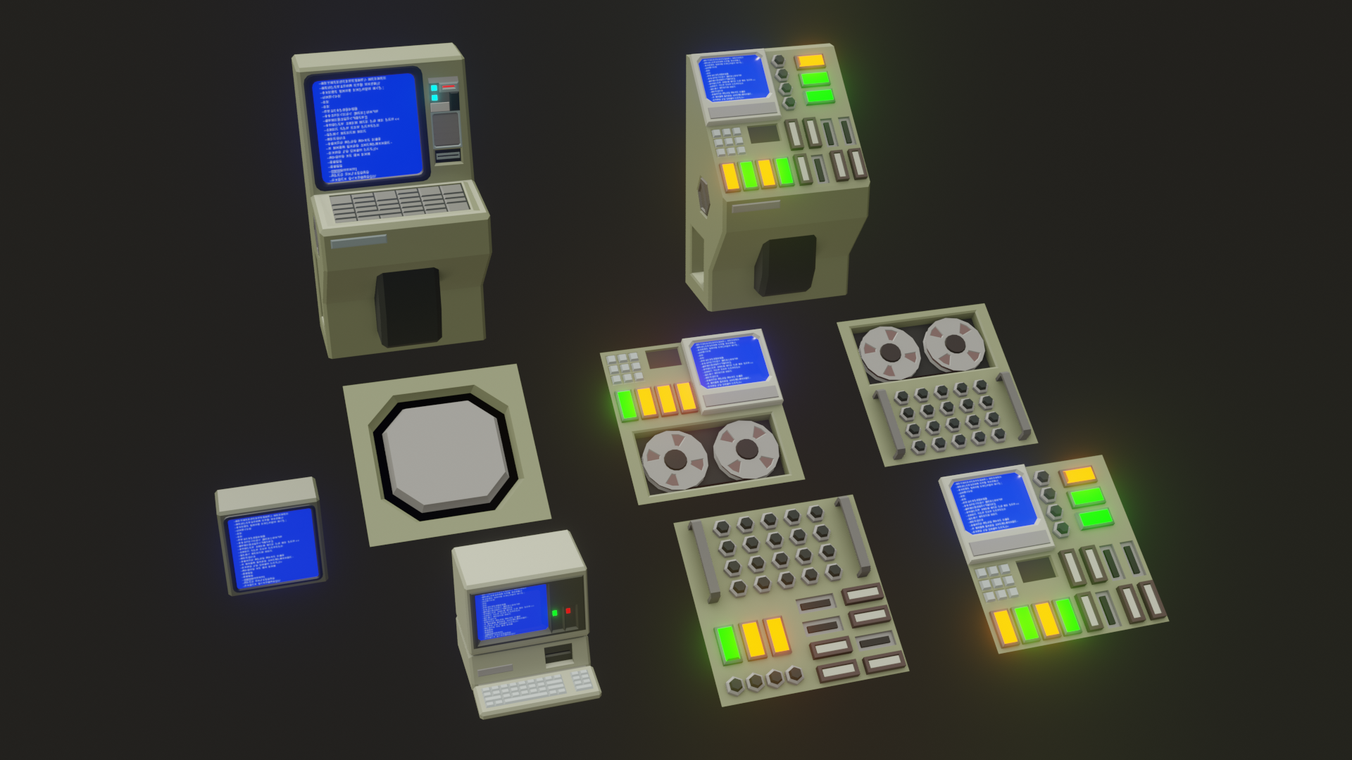 Low Poly Retro Computers