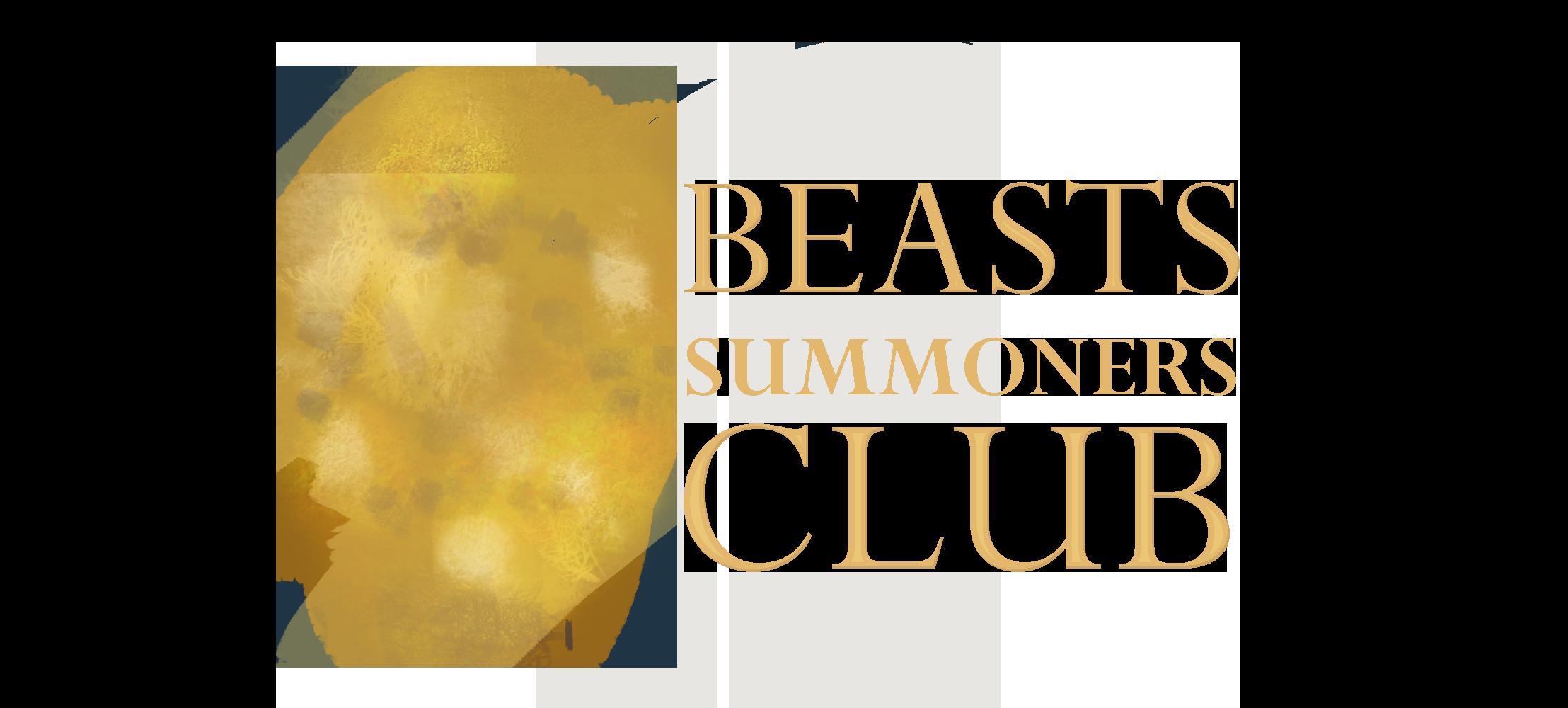 Beasts Summoners Club