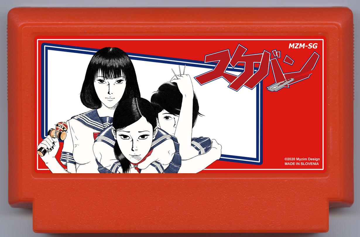 "a red famicom cartridge for a game called ""Sukeban,"" featuring three japanese schoolgirls holding weapons: one with a spiked kendama (the japanese ball and cup game), one with sharp sticks in her hair, and one holding a razor blade in her mouth."
