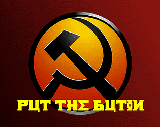 Put The Butin