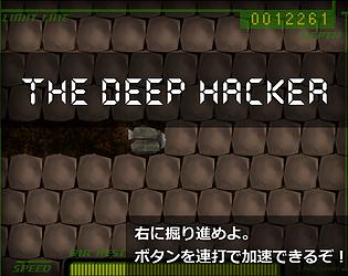 Deep Hack