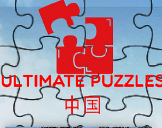Ultimate Puzzles China