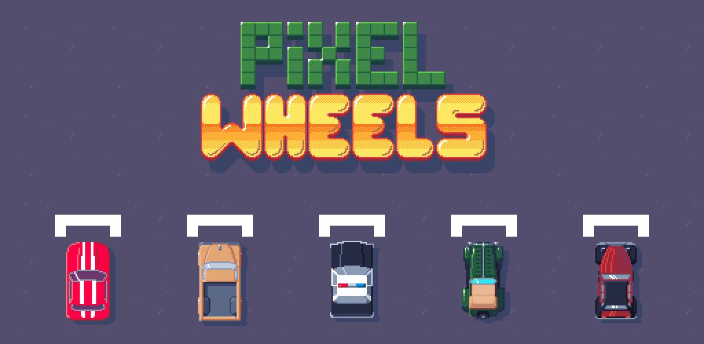 Pixel Wheels