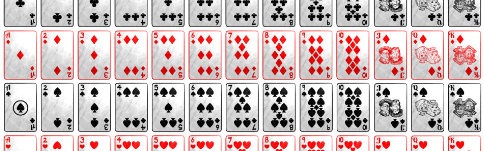 French - Suited Playing Cards (3 Different Styles)