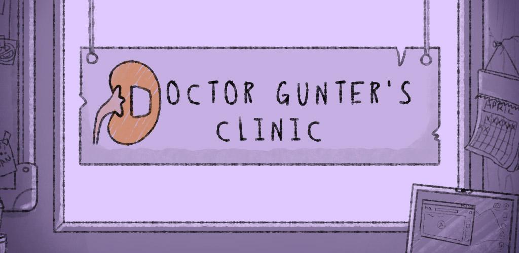 Dr Gunter's Clinic