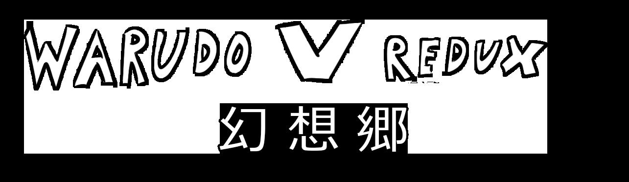 Warudo V Redux: Gensokyo