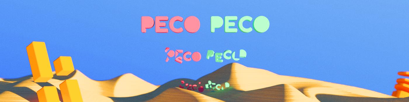 Peco Peco