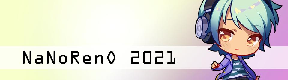 NaNoRenO2021