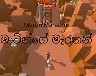 Martin Marathon