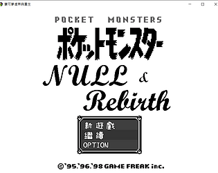 Pokemon Null and Rebirth 中文版