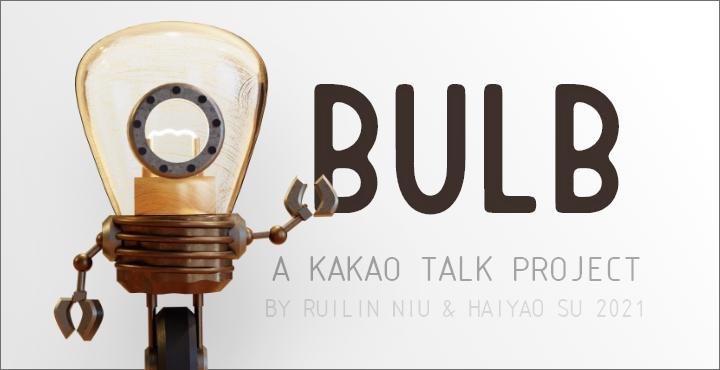 BULB-A KAKAO TALK PROJECT