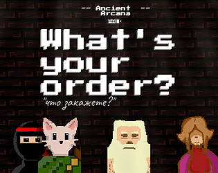 What's your order