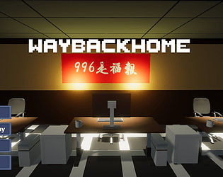 WAYBACKHOME