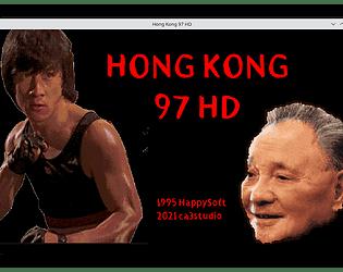 Hong Kong 97 HD