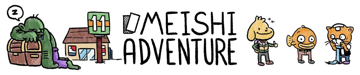 Meishi Adventure
