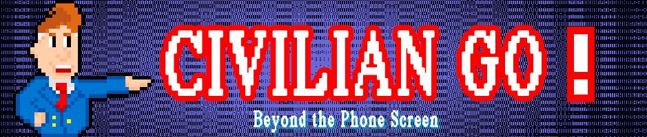 Beyond the Phone Screen