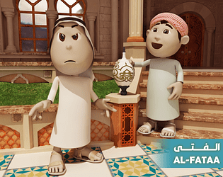 Al_Fataa
