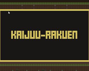 Kaiju-Rakuen