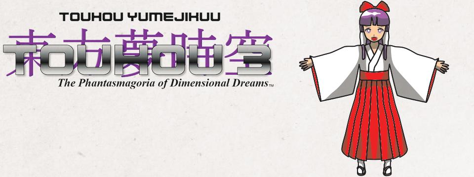 Touhou 3: The Phantasmagoria of Dimensional Dreams NES Demake
