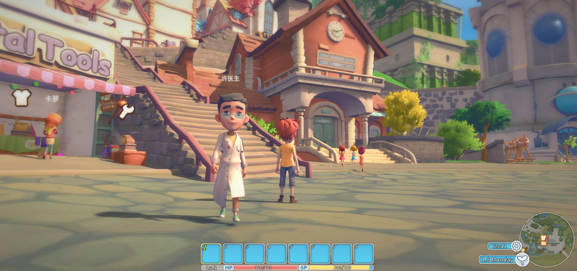 Moving Ahead My Time At Portia By Patheagames
