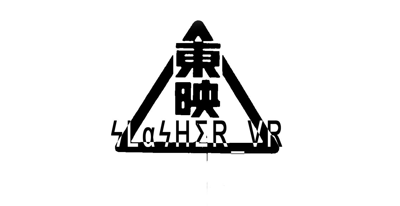 ϟLαϟHΣR_VR