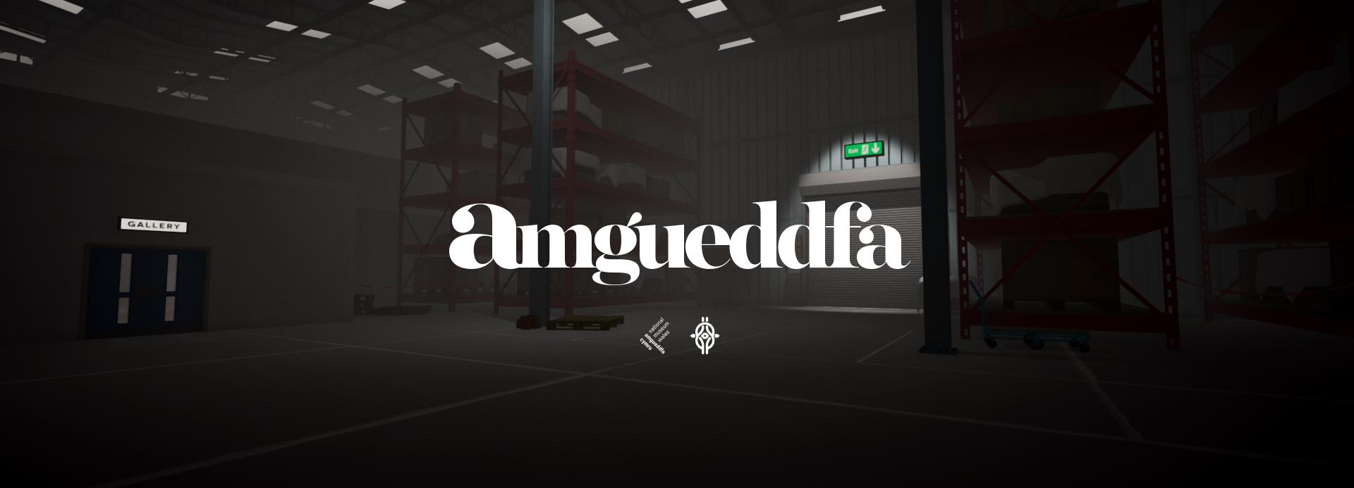 Amgueddfa