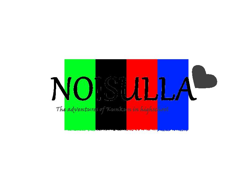 NOISULLA ACT-1