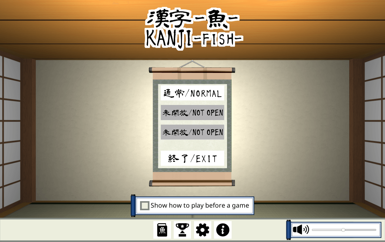 Kanji-fish-